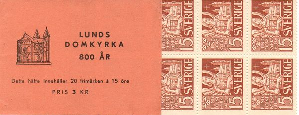 1946 800th Anniv. of Lund Cathedral (3 Kr.)