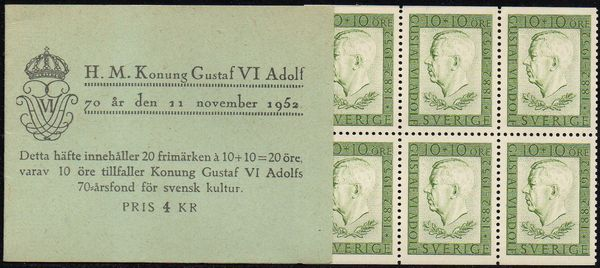 1952 Gustav VI Adolf - 70th Birthday (4 Kr)