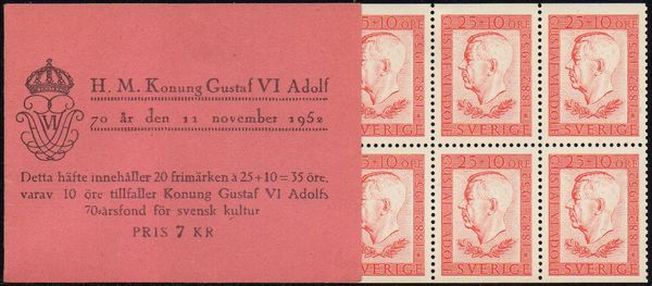 1952 Gustav VI Adolf - 70th Birthday (7 Kr)