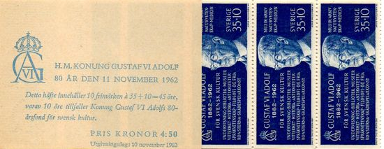 1962 80th Birthday (4 Kr 50)