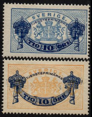 1889 Official Surcharges (M/M)