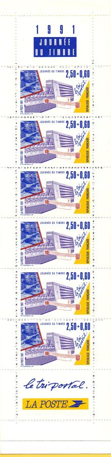 1991 Stamp Day Booklet
