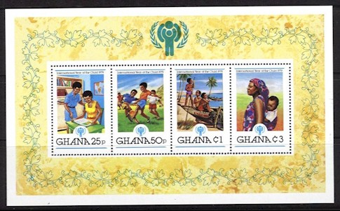 1979 Year of the Child Ghana M/S