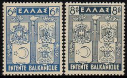 1940 Balkan Issue