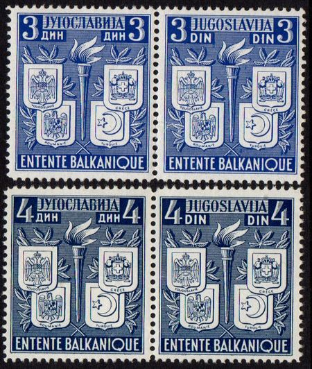 1940 Balkan Entente (U/M Pairs)