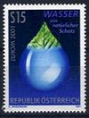 Europa Stamps 2001