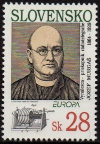 Europa Stamps 1994