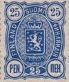 1895 Arms (PEN) Perf 14 x 13