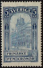 Swedish Commemorative Stamps