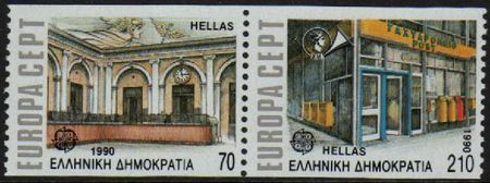 1990 Greece (Ex Booklet)