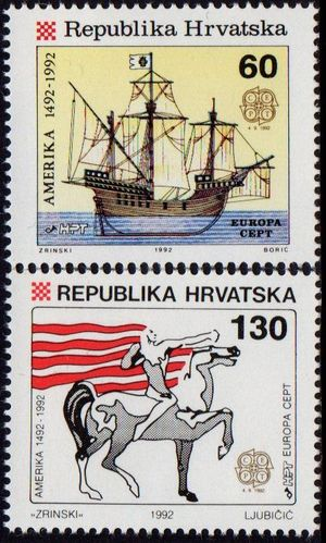 1992 Croatia (2nd Issue)