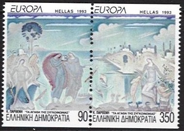 1993 Greece (Ex. Booklet)