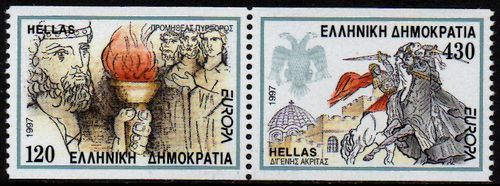 1997 Greece (Ex Booklets)