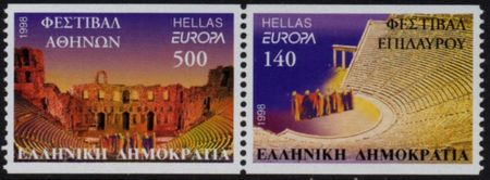 1998 Greece (Ex Booklet)