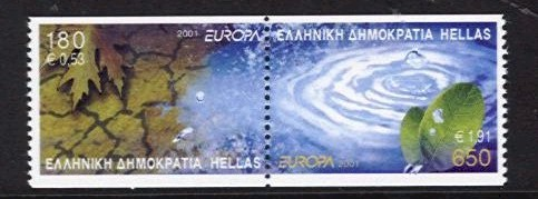 2001 Greece Ex Booklet