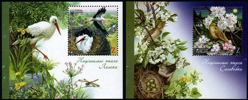 2019 Ukraine (Booklet Panes)