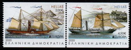 2020 Greece (Ex Booklet)