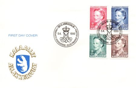 1990 Queen Margrethe Definitives (Official)