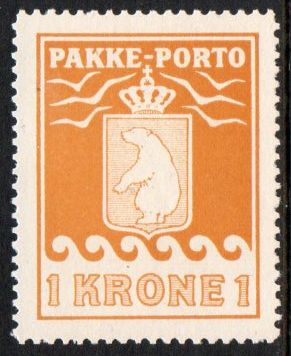 1937 Pakke Porto 1 Kr Yellow Litho (Mint)