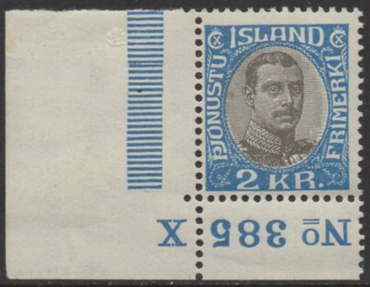 1930 Official 2 Kr Corner Marginal