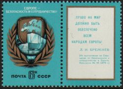 1975 European Security Conference (With Label)