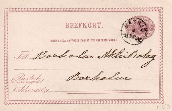 1882 Postal Stationary - Card