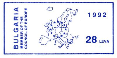 1992 Council of Europe (Booklet)